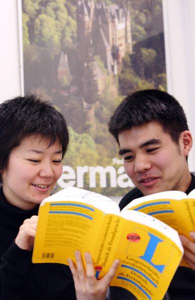 Japanische Handwerker lernen Deutsch